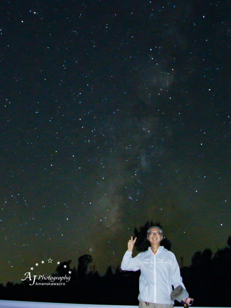 初めて撮影した星空フォト・自撮り