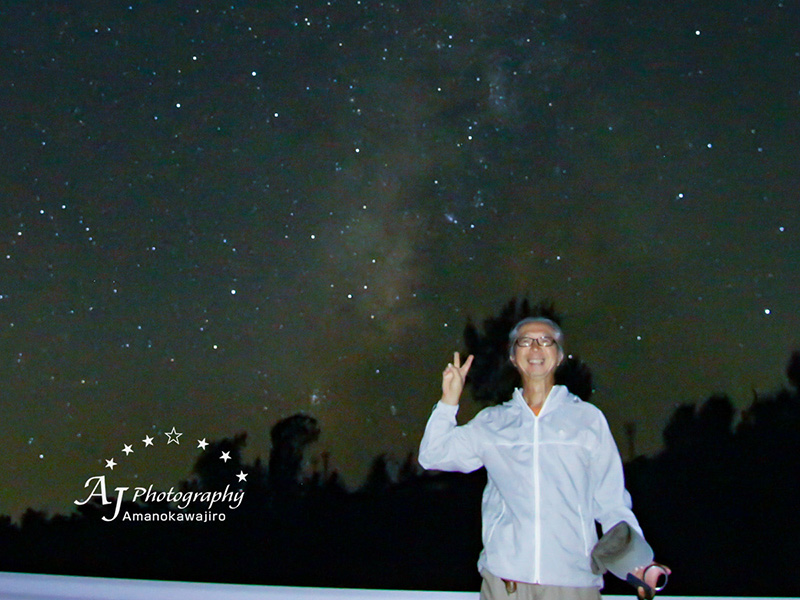 初めての星空フォトの撮影